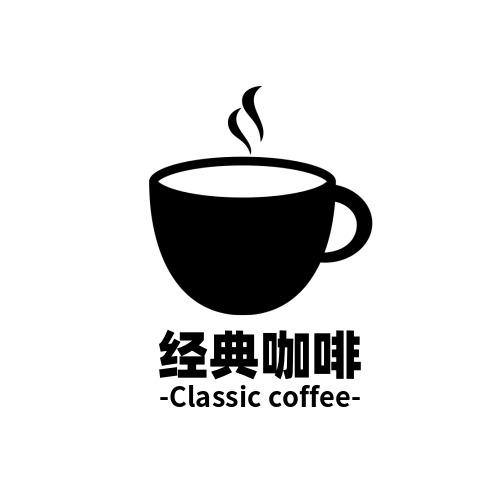 简约咖啡店logo
