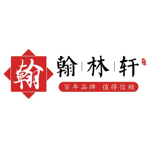 中国风翰林轩logo设计