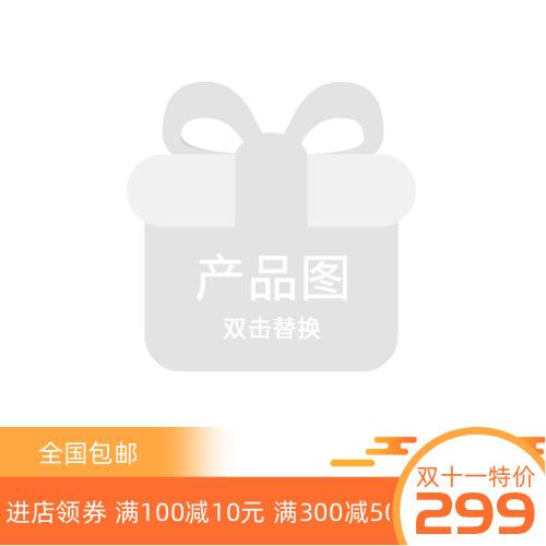 橙色双十一特价全国包邮淘宝主图