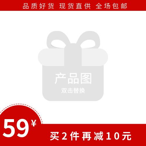 红色双十一促销活动淘宝主图