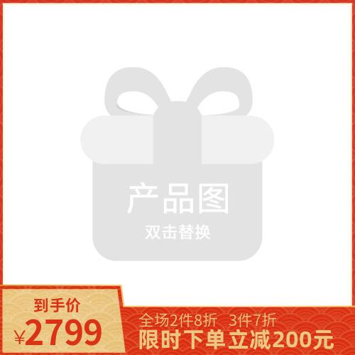 红色中国风天猫双十一狂欢促销淘宝主图