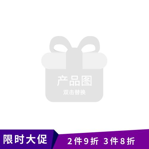 紫色双十一促销活动淘宝主图