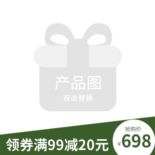 绿色简约淘宝双十一促销宣传主图