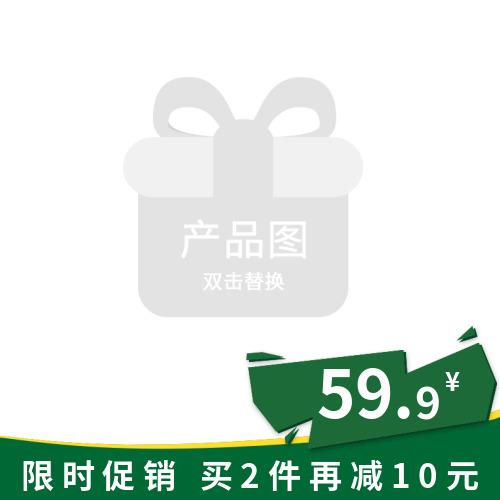绿色双十一活动促销淘宝主图