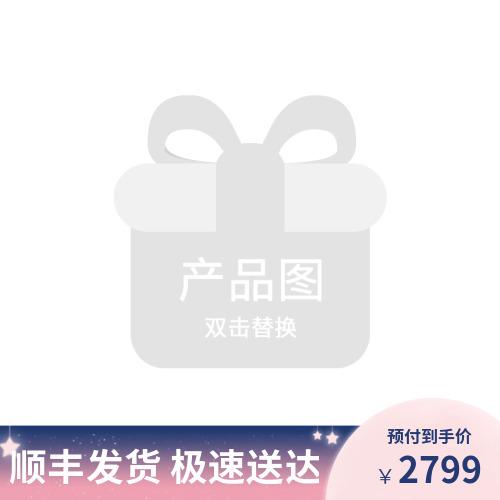 简约中国风双十一狂欢促销淘宝主图