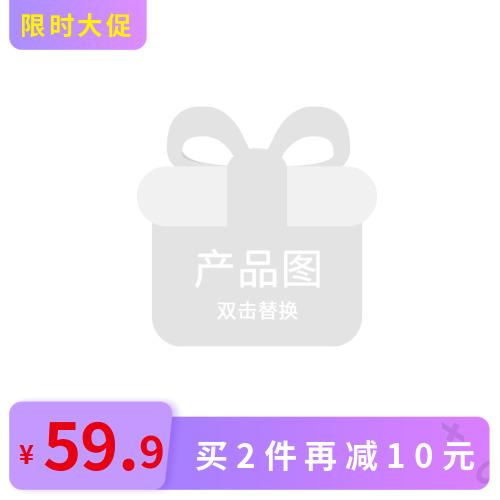 紫色双十一活动促销淘宝主图
