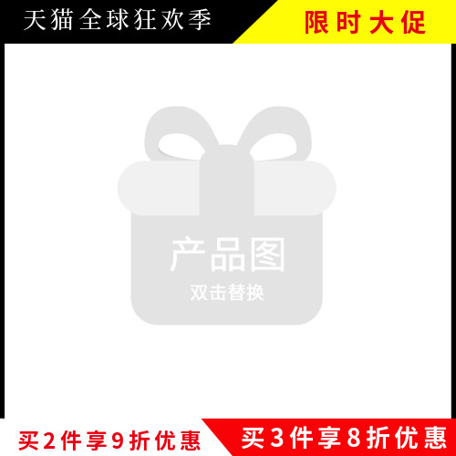 黑色邊框雙十一促銷活動淘寶主圖