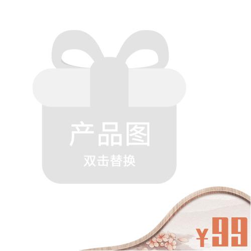 天貓雙11促銷商品主圖