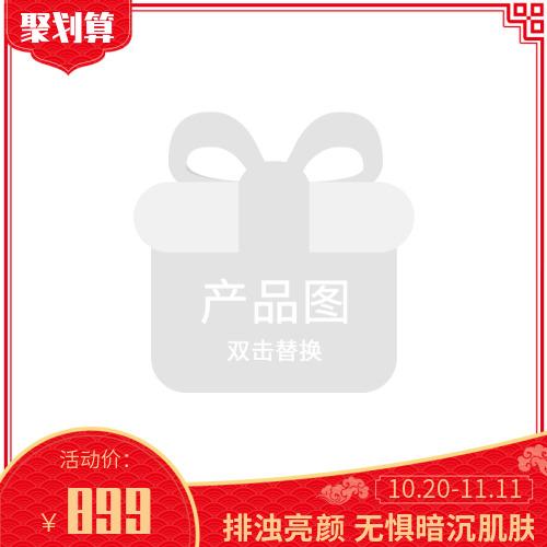 红色简约中国风双十一促销主图