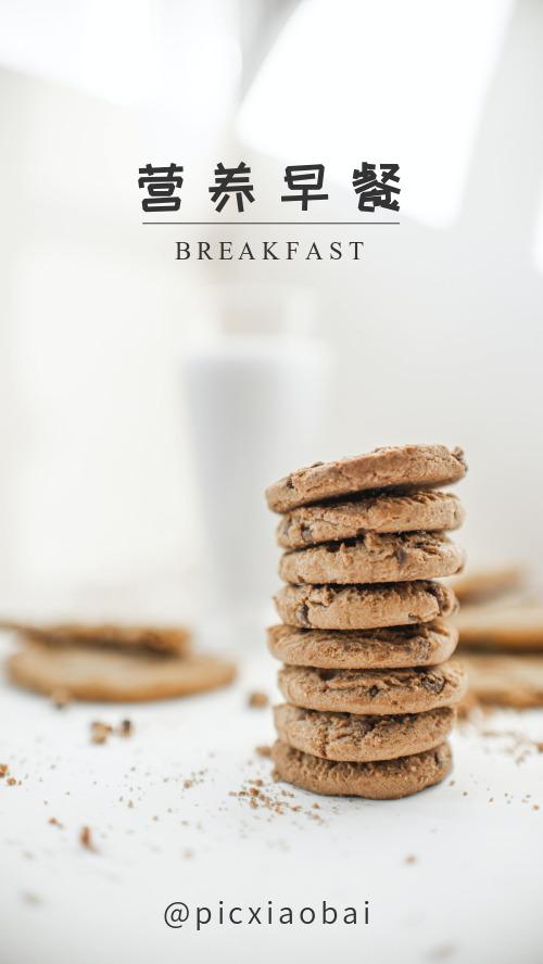 简约营养早餐摄影手机壁纸