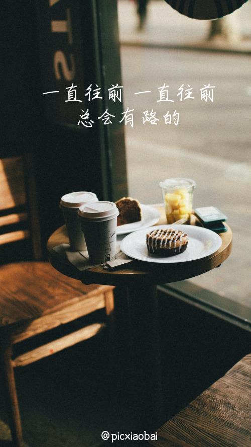 简约清新阳光早餐手机壁纸