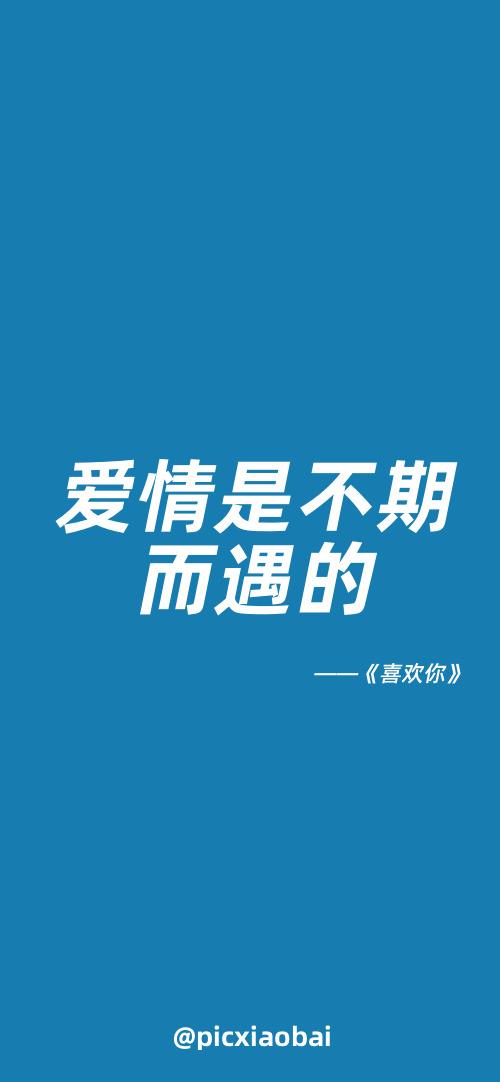 简约蓝色文艺苹果手机壁纸