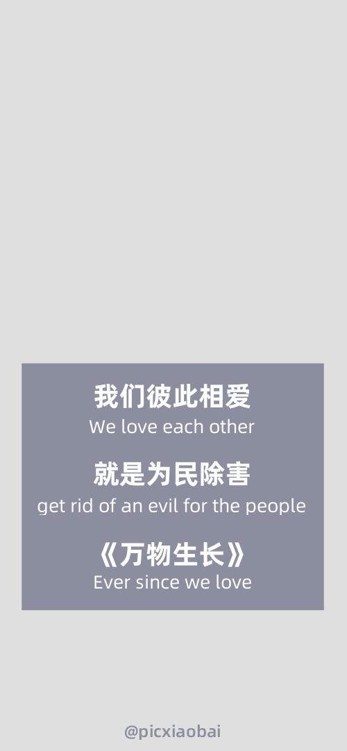 簡約創意文藝電影臺詞手機壁紙
