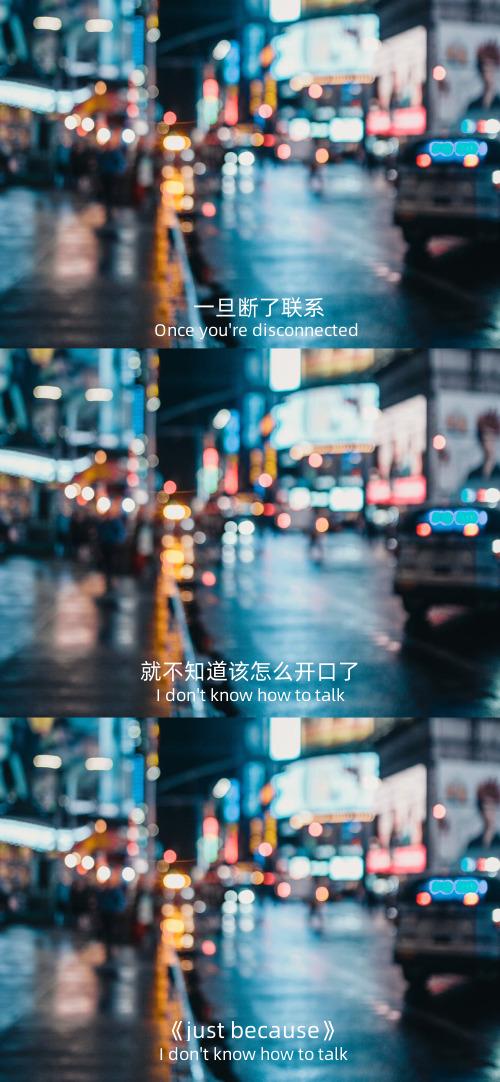 創意街道電影臺詞手機壁紙