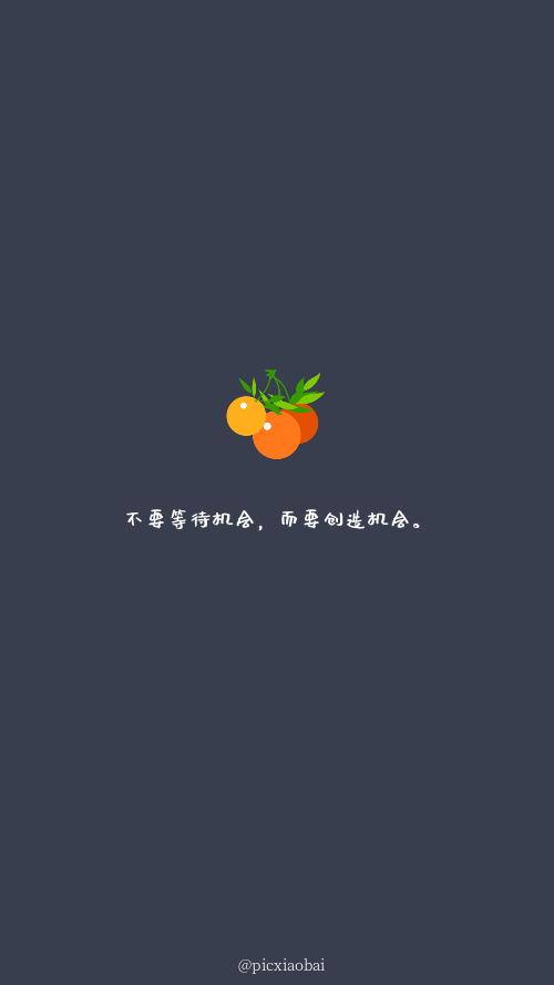 卡通水果纯色背景手机壁纸