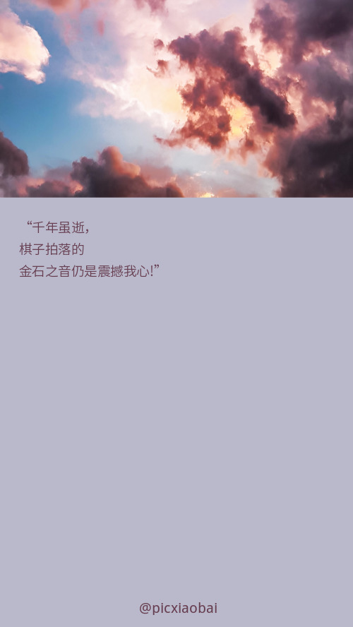 簡約粉色天空勵志宣傳文字控壁紙