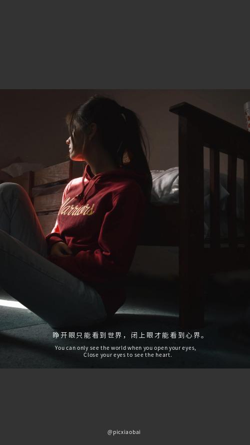 圖文電影臺詞文字手機壁紙