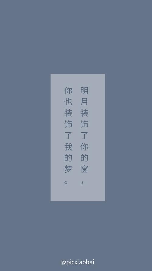 簡約純色背景文字手機壁紙