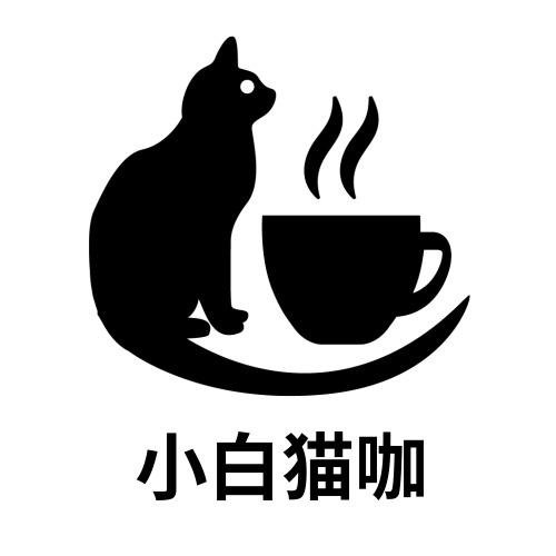 简约小白猫咖logo设计