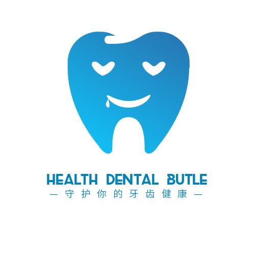 蓝色健康牙医诊所logo