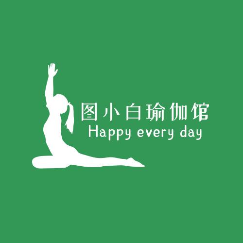 简约创意图小白瑜伽馆logo