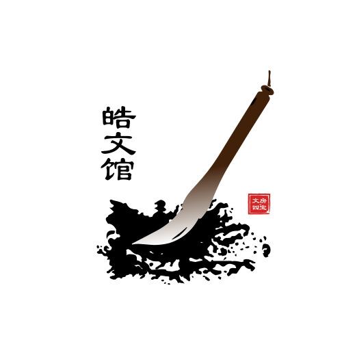 简约书画店铺logo个性设计