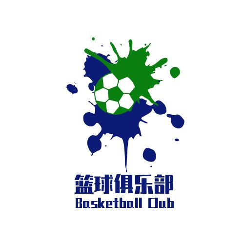 创意个性篮球俱乐部运动logo