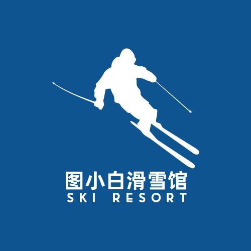 蓝色滑雪馆运动logo