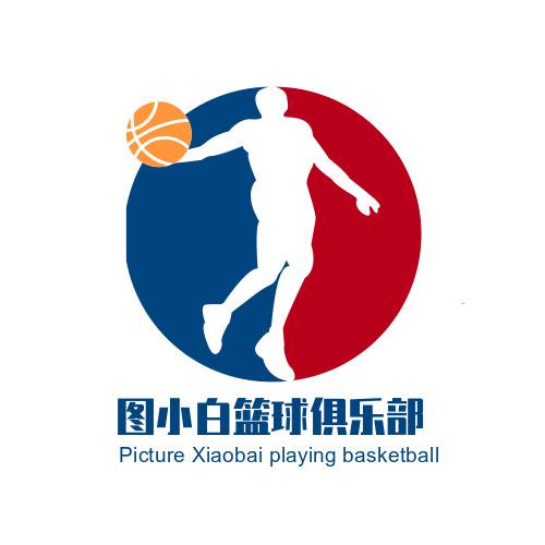 简约时尚运动篮球俱乐部logo