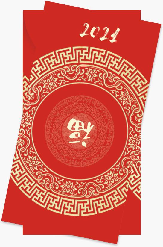 红色2021新年红包福到红包