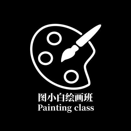 简约绘画班美术logo设计
