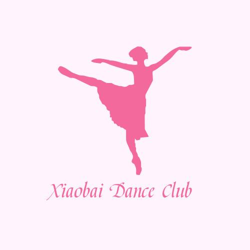 粉色简约舞蹈社团logo设计
