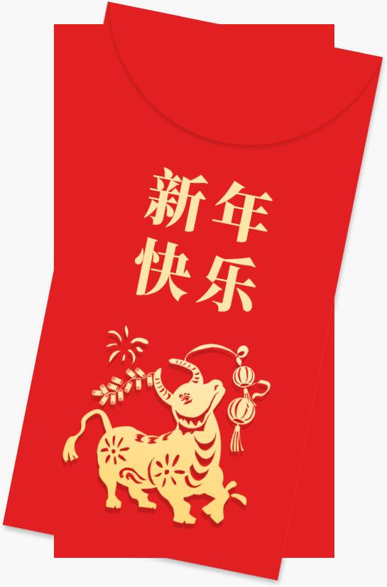 烫金简约新年快乐红包