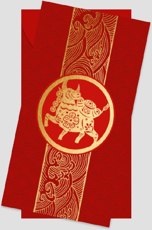 红色牛年大吉红包