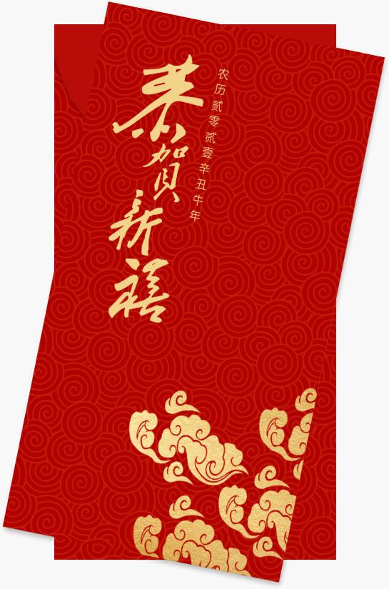 簡約紅色恭賀新禧新年紅包